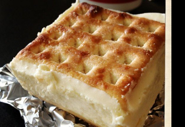 Cream Cheese Lattice Slice