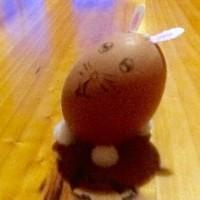 Cute bunny egg