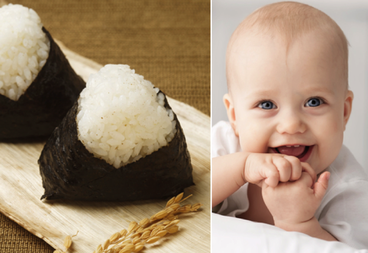 WHAT Is A 'Rice Ball Baby'? - Mouths of Mums
