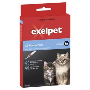 Exelpet Treatment Allwormer Paste Cat Syringe