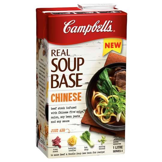 Campbells Real Soup Base Chinese