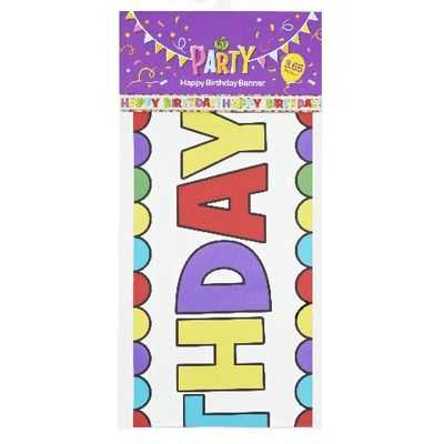 Party Banner Happy Birthday Foil