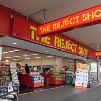 Another Major Retailer Set to Close its Doors